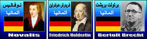 موسوعة شعراء العالم ... Encyclopedia of the World Poets 043