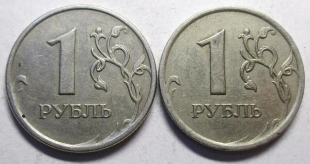 1 рубль 2007ммд - полные расколы аверса (2 штуки) 01111