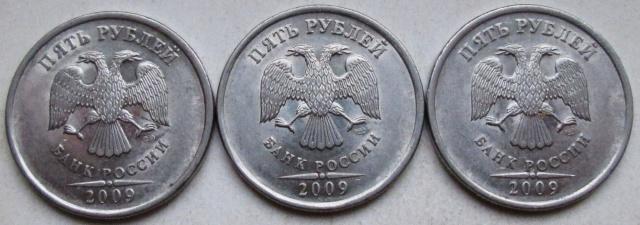 5 рублей 2009спмд - шт Н-5,23В редкий (3 штуки) 01310