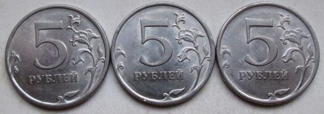 5 рублей 2009спмд - шт Н-5,23В редкий (3 штуки) 01410