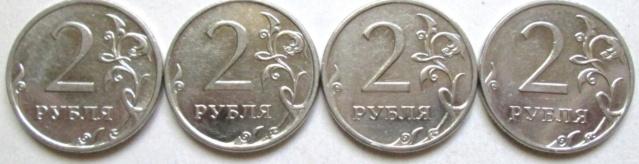 2 рубля 2009 ммд (Сталь) - все 8 известных разновидностей. 04910