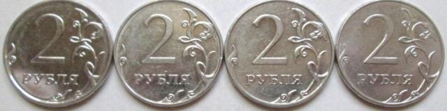 2 рубля 2009 ммд (Сталь) - все 8 известных разновидностей. 05911