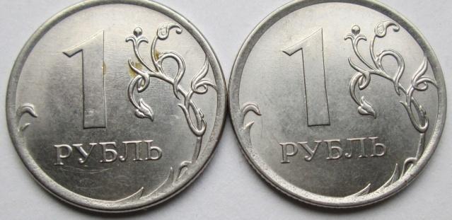 1 рубль 2016г - полные расколы аверса (2 штуки)-почти близнецы. 06013