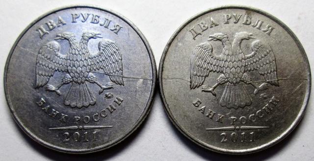 2 рубля 2011г - полные расколы аверса (2 штуки) 06310