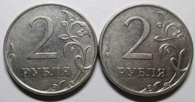 2 рубля 2011г - полные расколы аверса (2 штуки) 07411