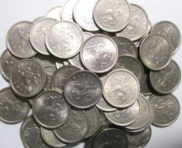 1 копейка 1997сп - 80 штук с оборота,все монеты нормальные. 1_199710