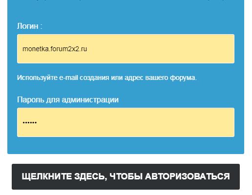 Аварийные инструменты Eaia_225