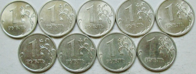 1 рубль 2009спмд--немагнитные--все 9 разновидностей. Img_7212