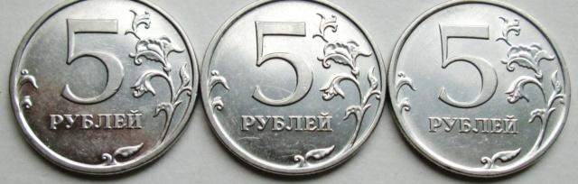 5 рублей 2009ммд (Сталь) - 6 разновидностей Img_7413