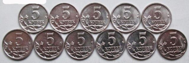 5 копеек 2007м - 11 разновидностей. Photoe29