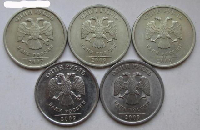 Редкие рубли 2007-2009г (5 штук) Photoe32