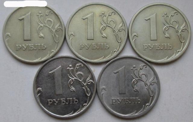 Редкие рубли 2007-2009г (5 штук) Photoe33