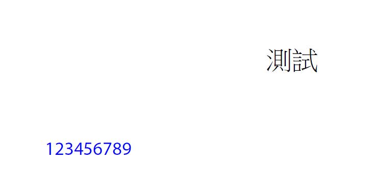 PDF新增文字 無法匯入CAD內 310