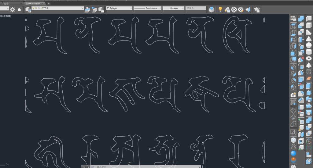 【發帖精華】只有影像檔是否可變成CAD的線條? - 頁 7 712