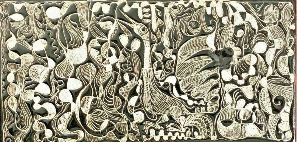 Exquisite MCM Tile - Who is the Artist? :-)  Screen10