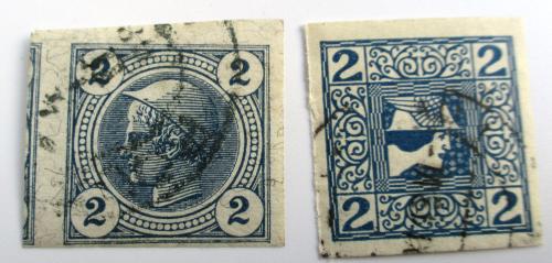 Zwei Merkur-Marken 111