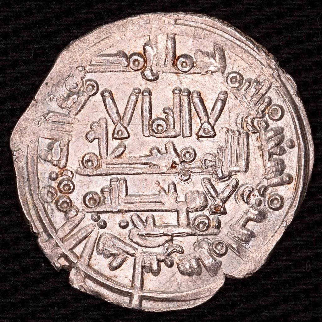 Dírhem de Hixem II, al-Ándalus, 392 H 0247_a10