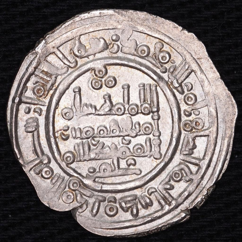 Dírhem de Hixem II, al-Ándalus, 392 H 0247_r11