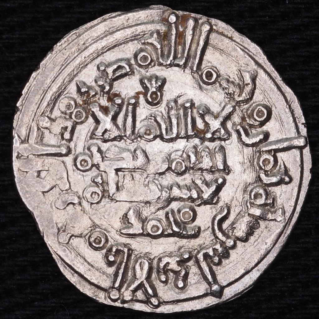Dírhem de Hixem II, al-Ándalus, (38)8 H 0248_a10