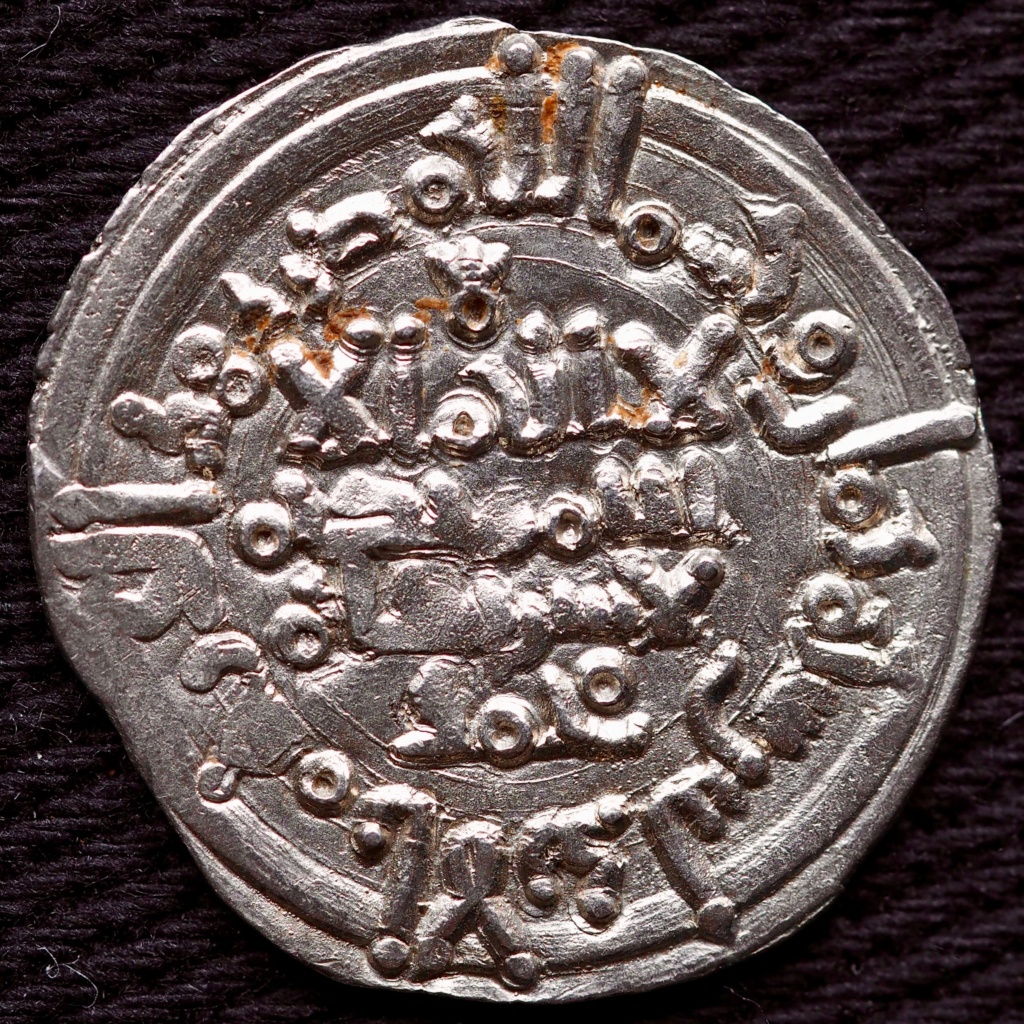 Dírhem de Hixem II, al-Ándalus, (38)8 H 0248_a11