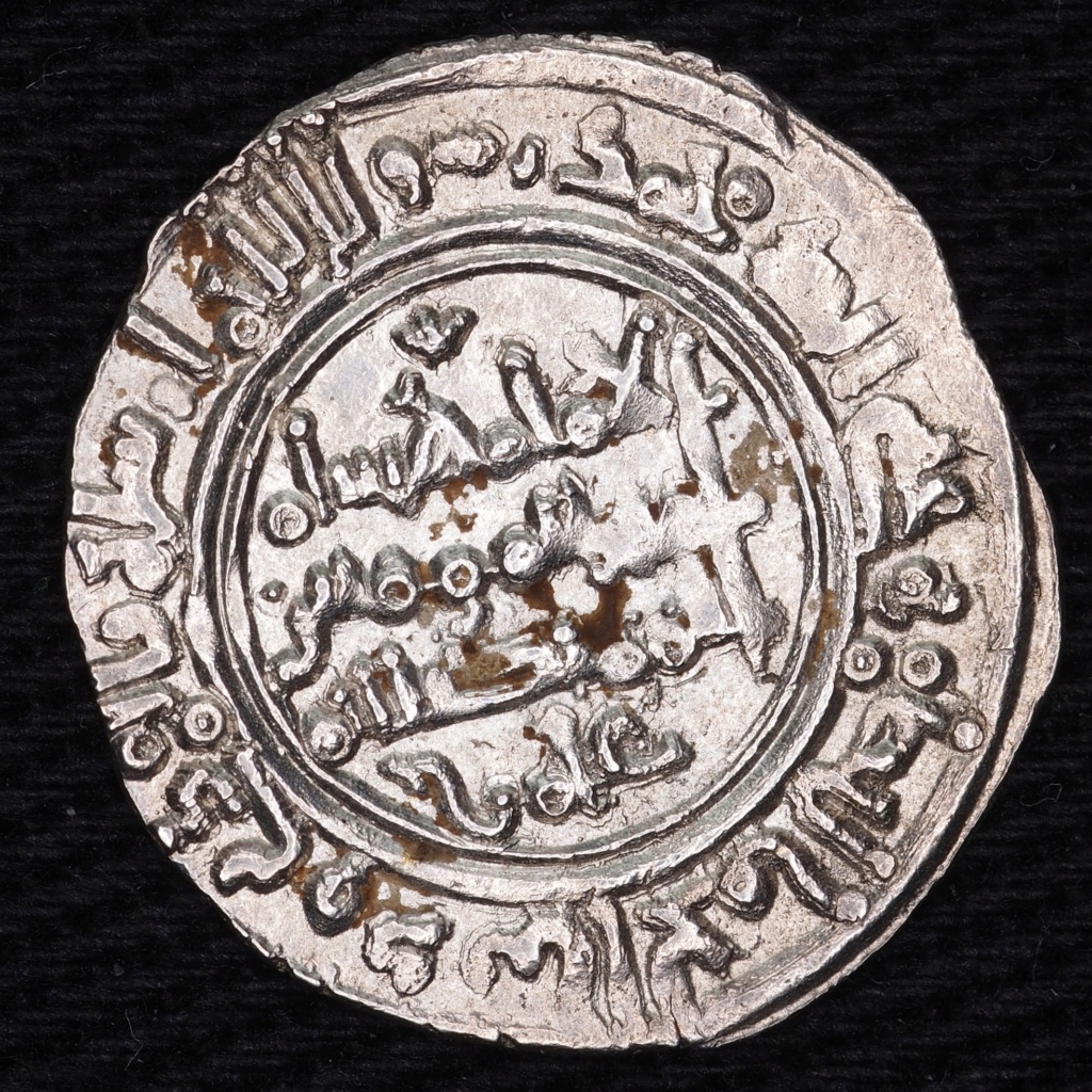 Dírhem de Hixem II, al-Ándalus, (38)8 H 0248_r10
