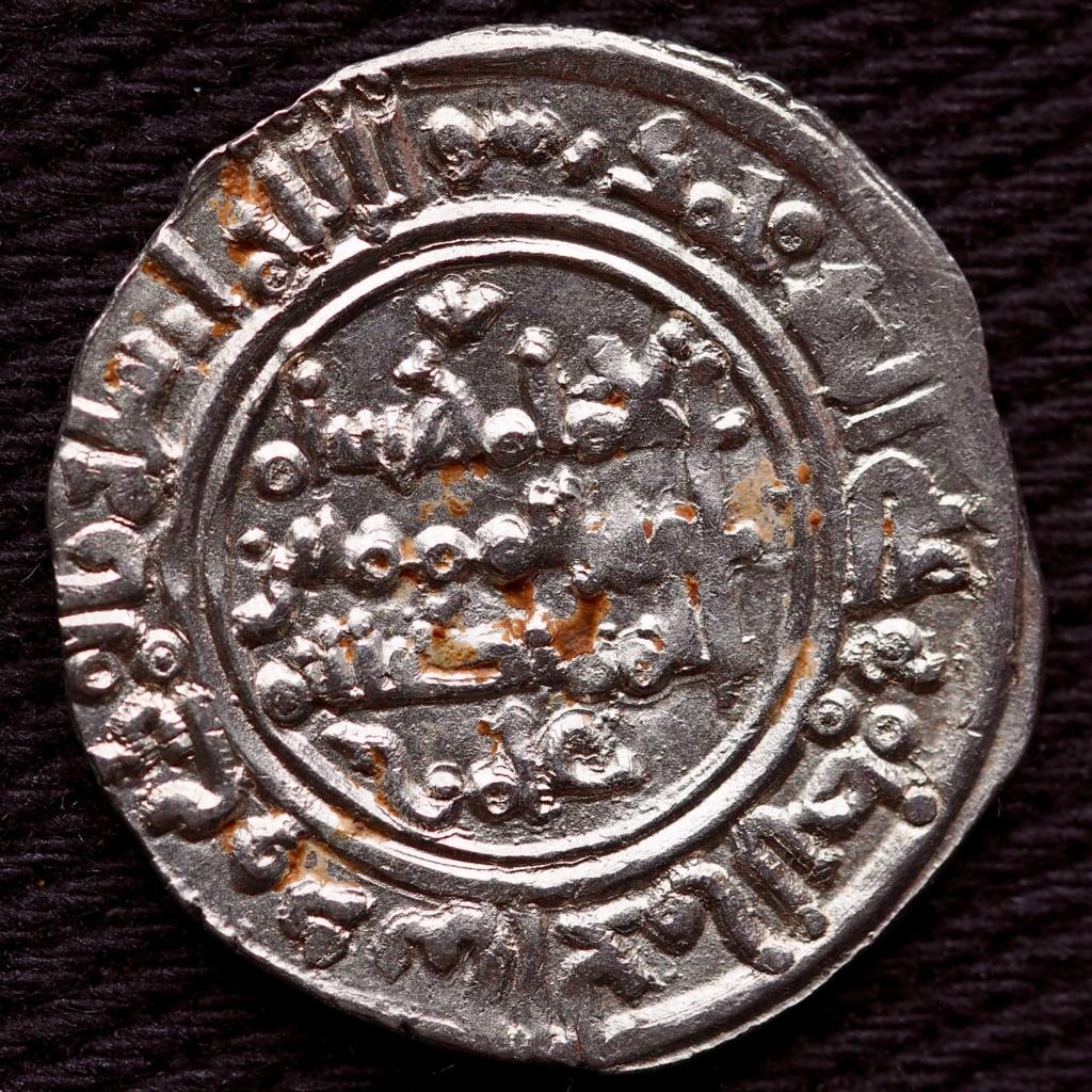 Dírhem de Hixem II, al-Ándalus, (38)8 H 0248_r11