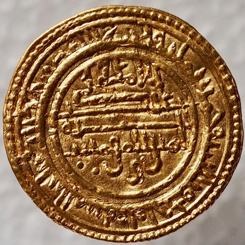 Almorávides. Dinar de Alí ben Yusuf y el Amir Sir. Almería. 531 H P8260014