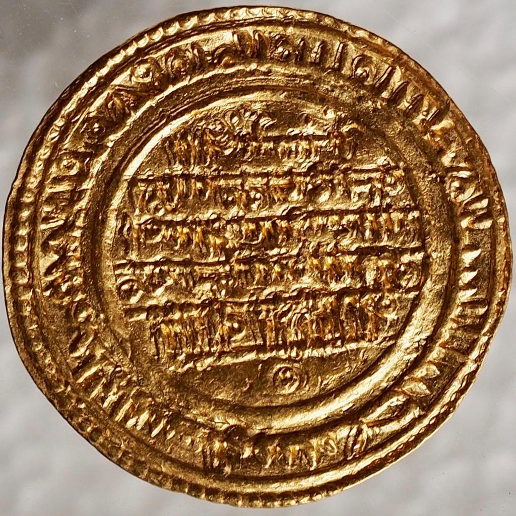 Almorávides. Dinar de Alí ben Yusuf y el Amir Sir. Almería. 531 H P8260015