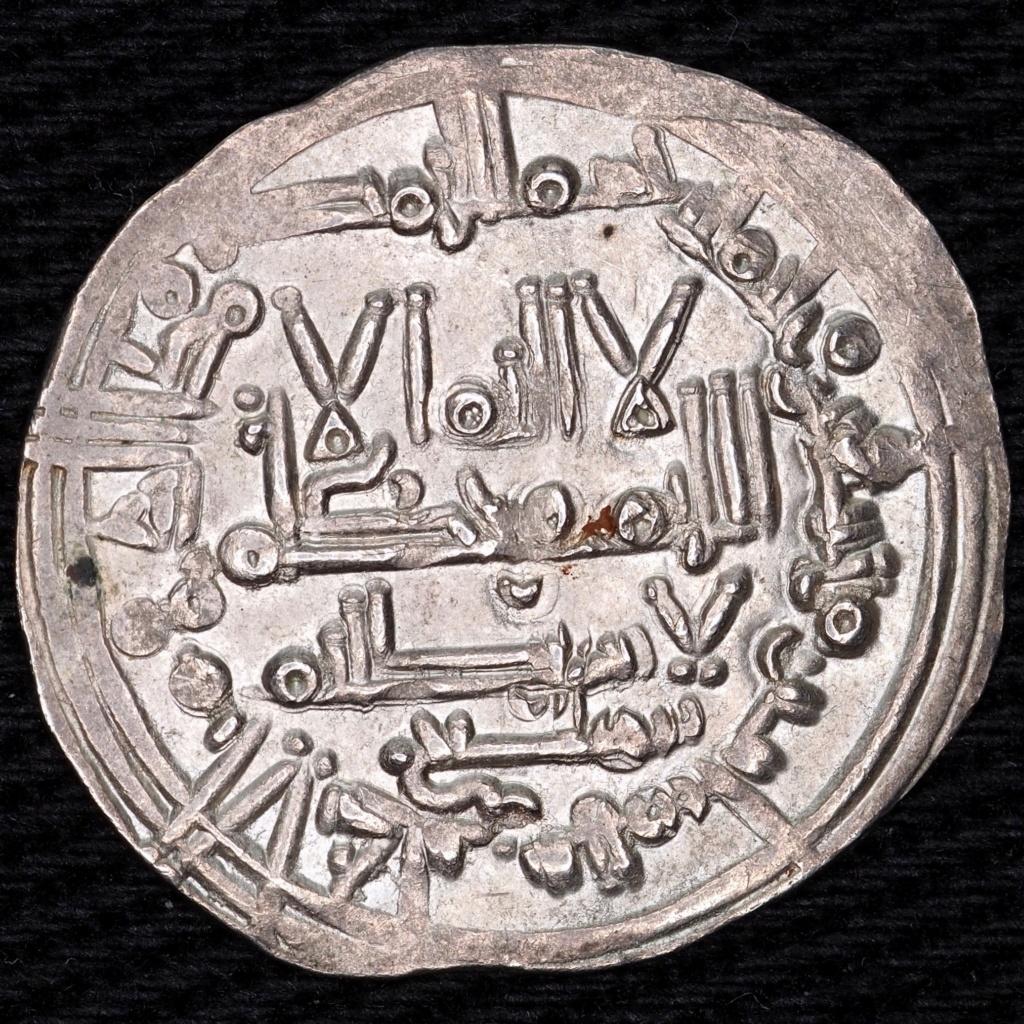 Dírham de Hixam II, al-Ándalus, 392 H R0246_14
