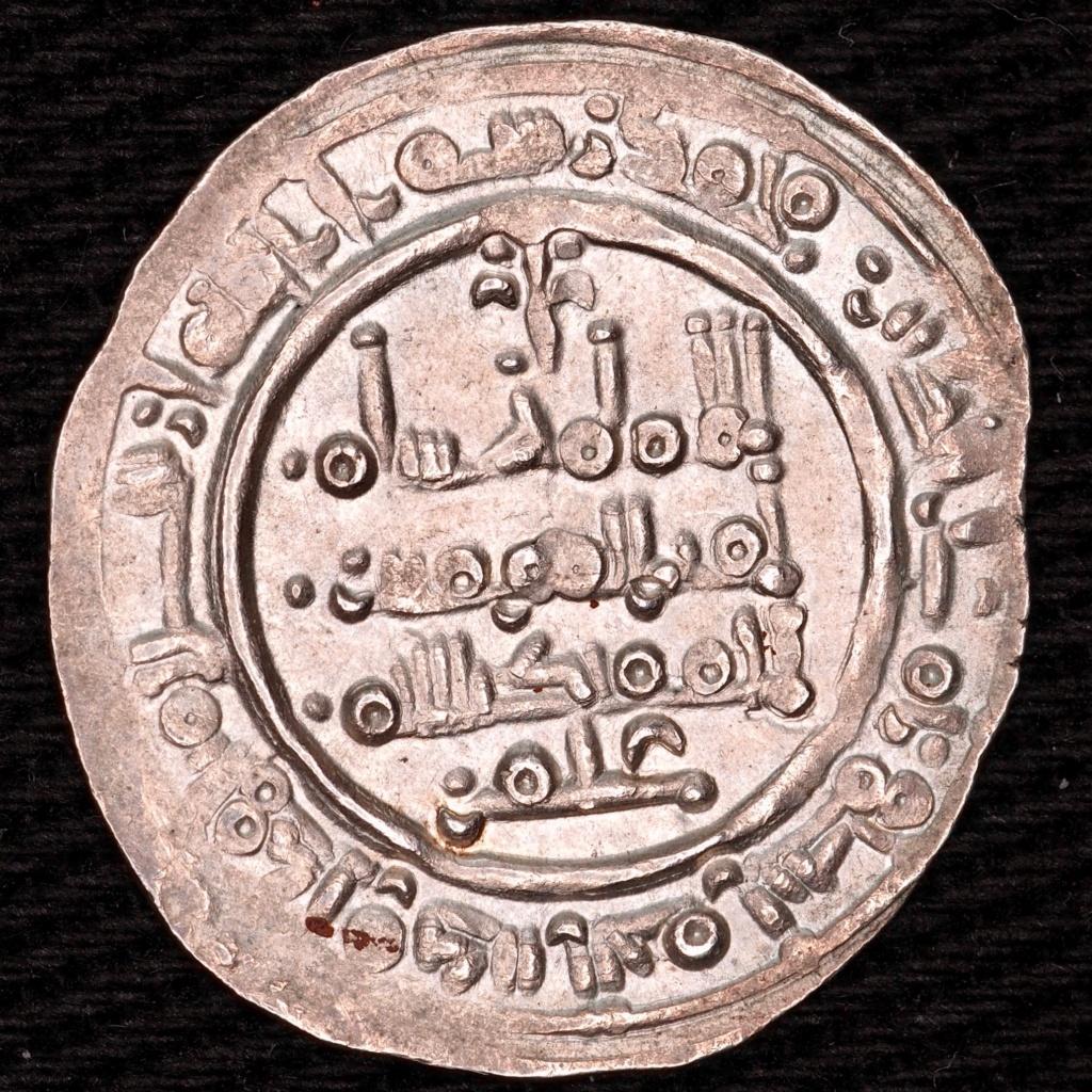 Dírham de Hixam II, al-Ándalus, 392 H R0246_15