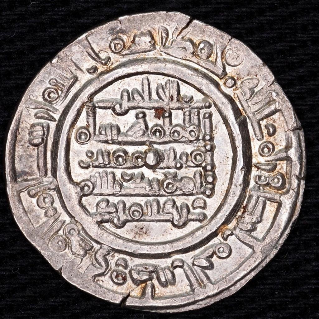 Dírham de Hixem II, al-Ándalus, 395 H, Vives 581 R0269_18