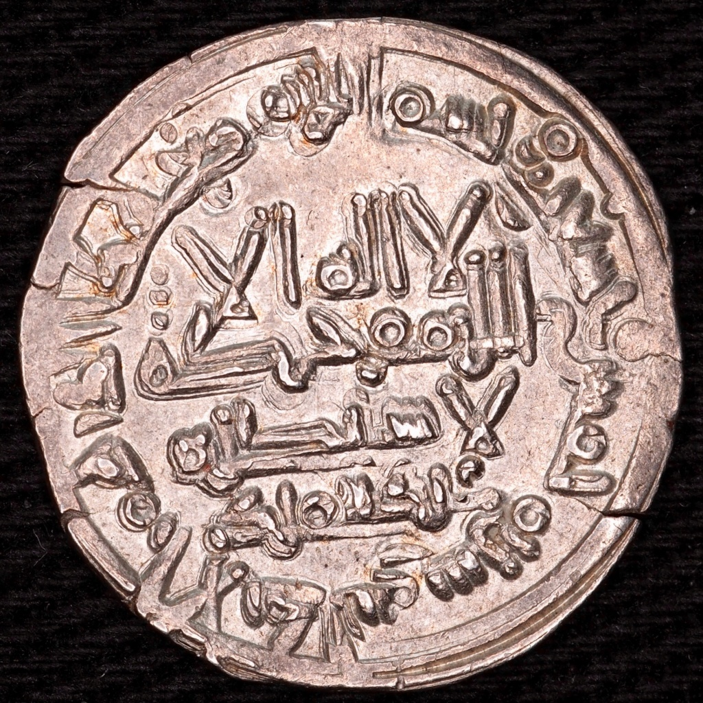 Dírham de Hixem II, al-Ándalus, 395 H, Vives 581 R0269_19