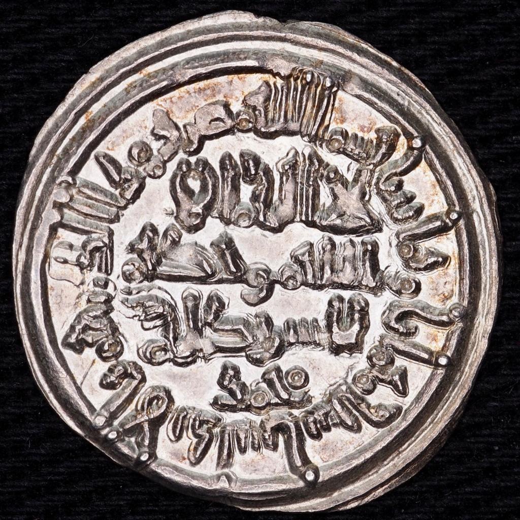 Dírham de Hixam II, al-Ándalus, 388 H R0270_10
