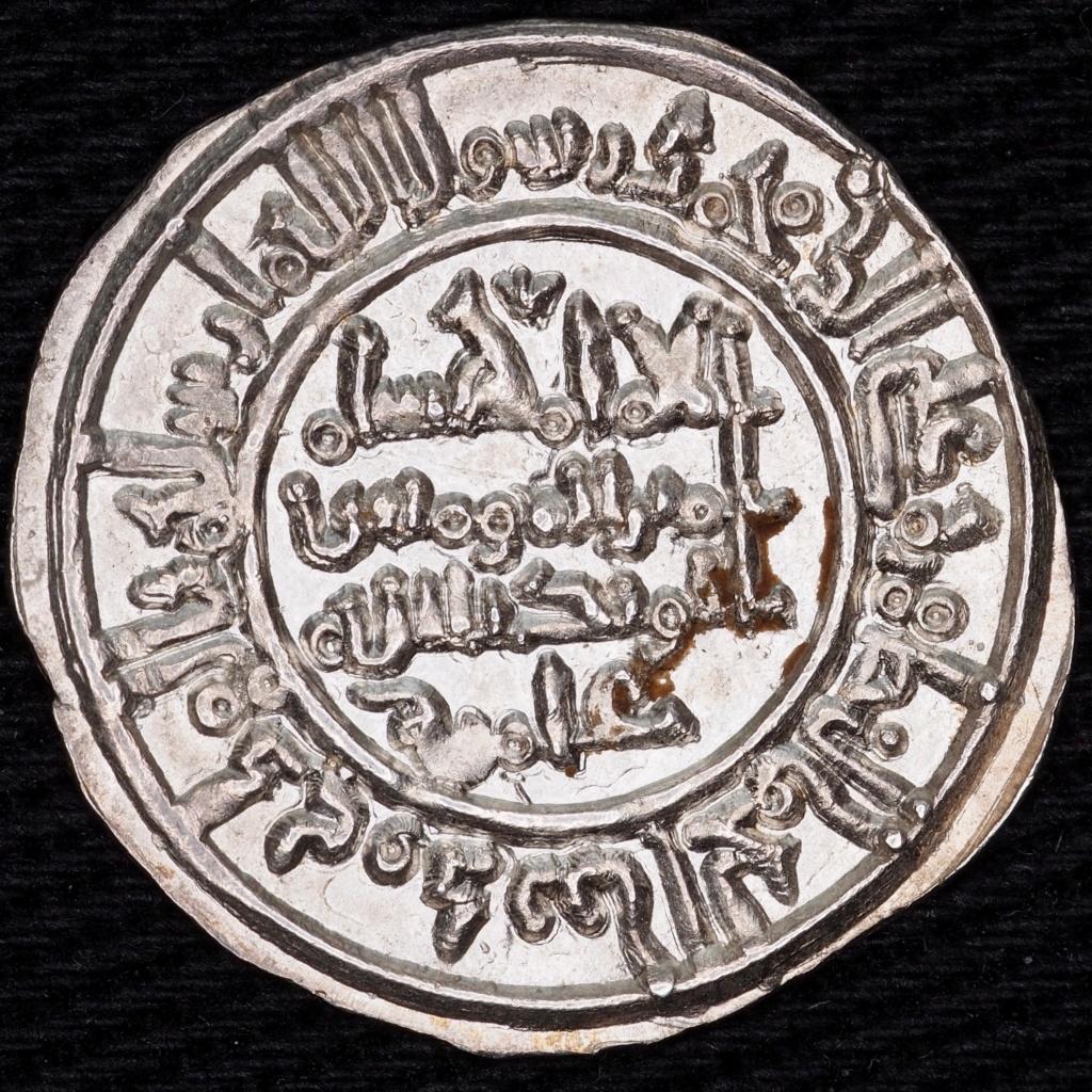 Dírham de Hixam II, al-Ándalus, 388 H R0270_11