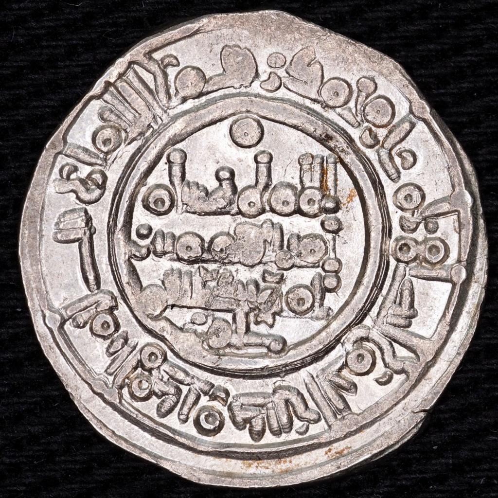 Dírham de Hixam II, al-Ándalus, 392 H R0271_10