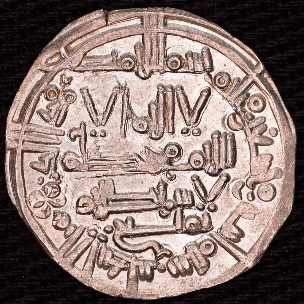 Dírham de Hixam II, al-Ándalus, 392 H R0271_11