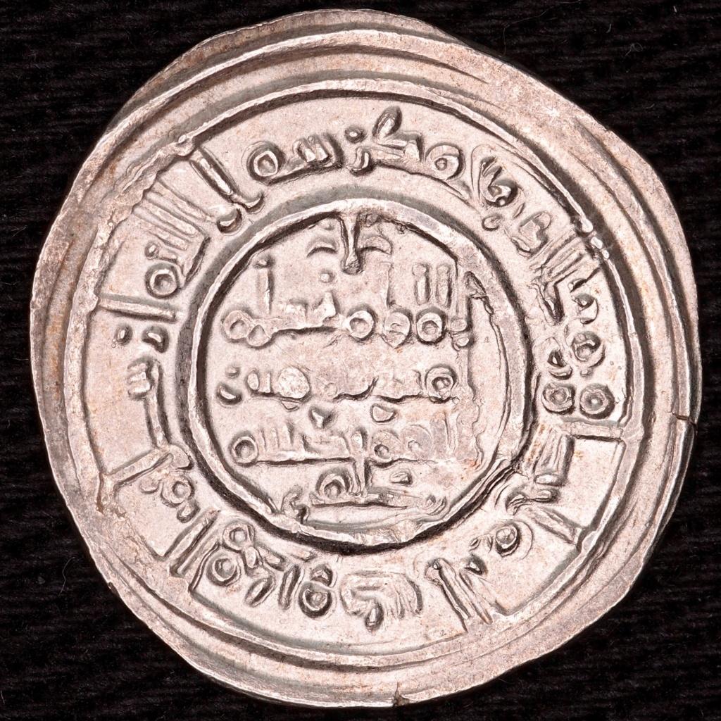 Dírham de Hixem II, al-Ándalus, 391 H, Vives 549 R0272_10