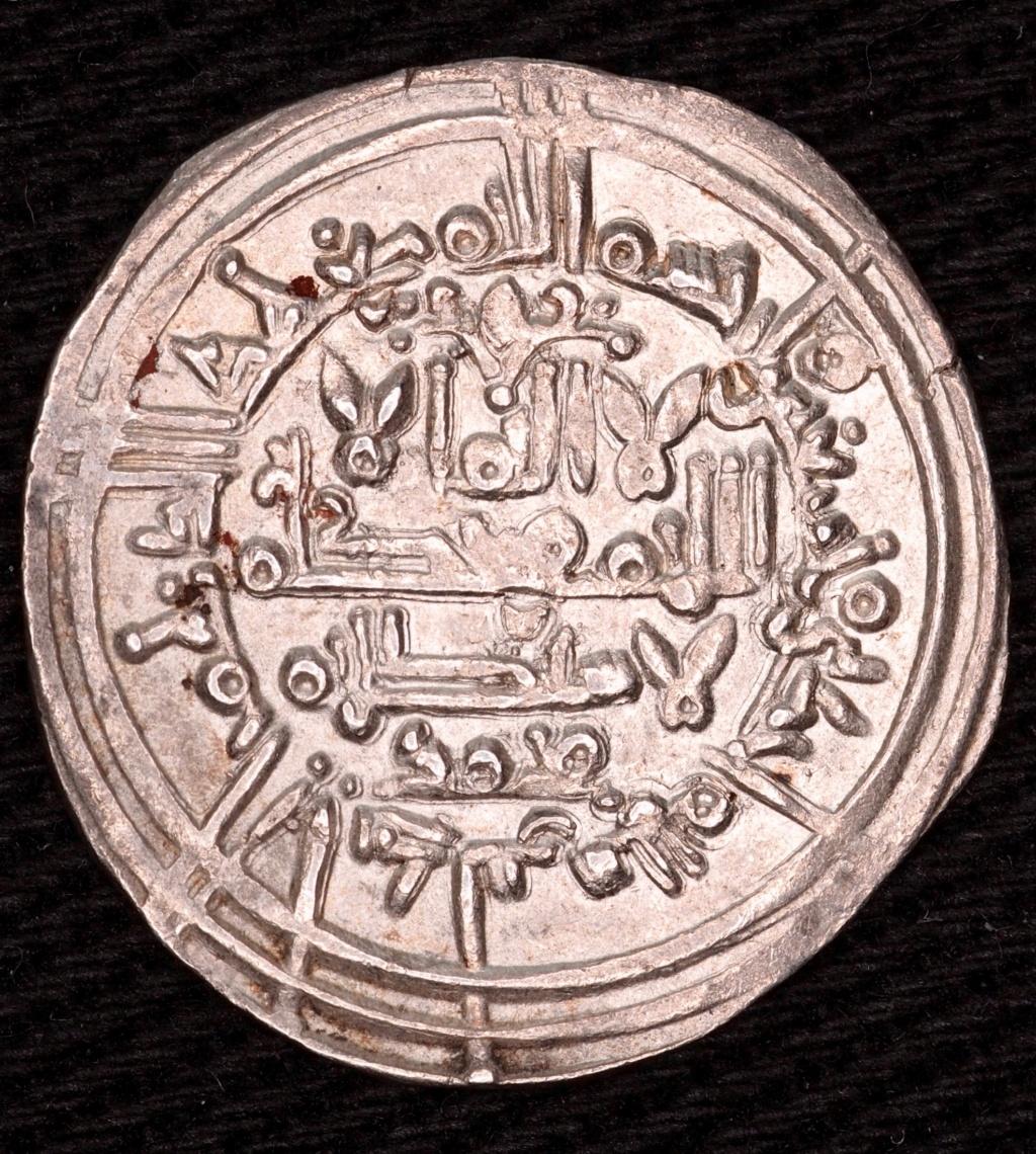 Dírham de Hixem II, al-Ándalus, 391 H, Vives 549 R0272_11