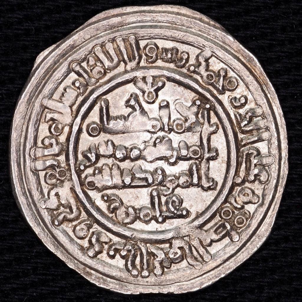 Dírham de Hixam II, al-Ándalus, 388 H R0273_10