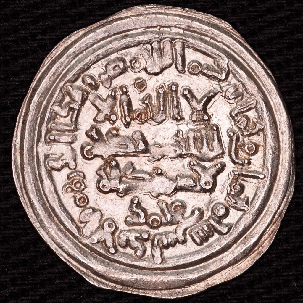 Dírham de Hixam II, al-Ándalus, 388 H R0273_11