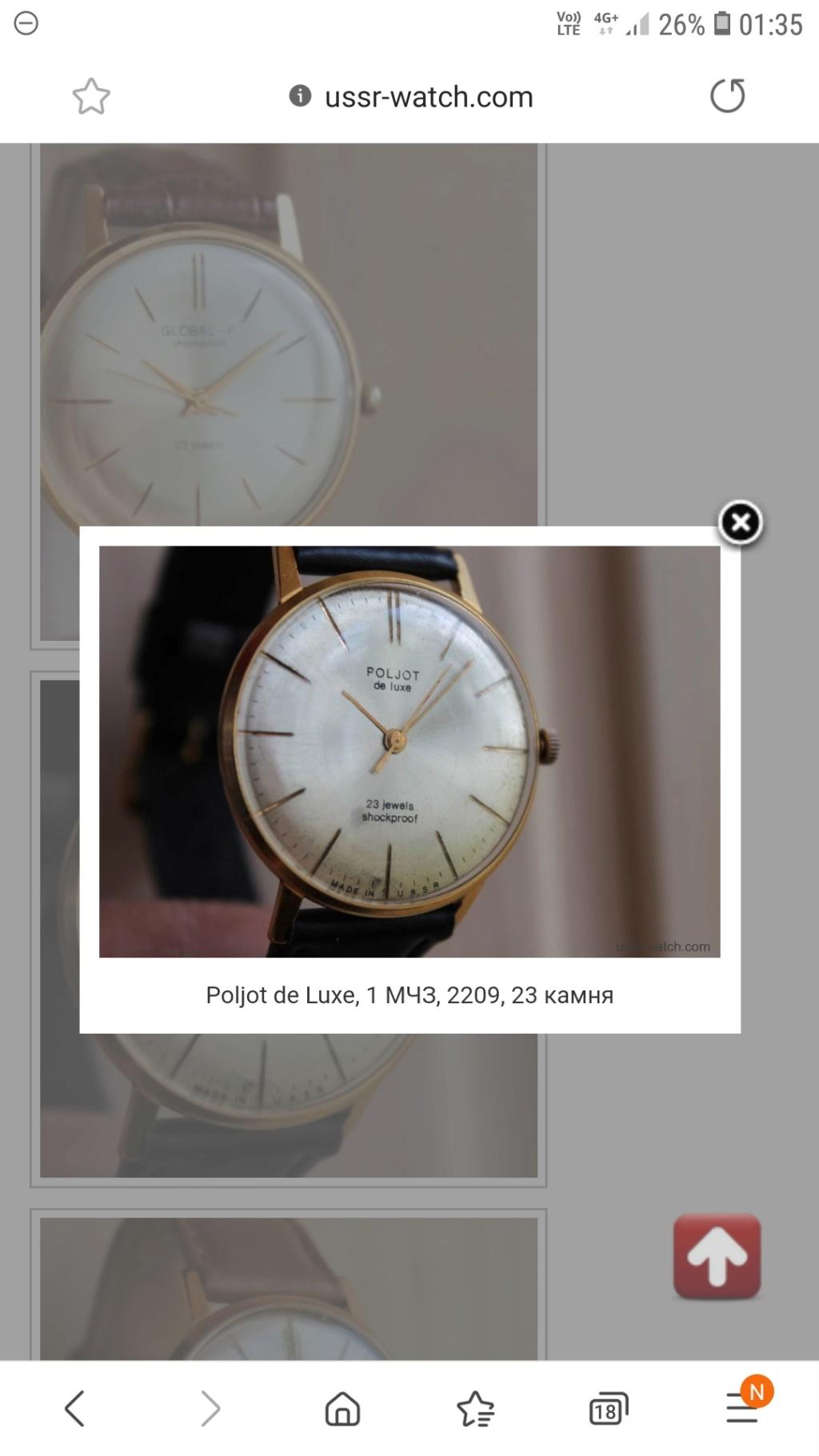 Poljot de luxe 2209 Screen17