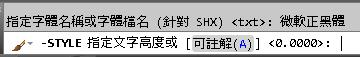 [問題]無法修改字型的字體 00110