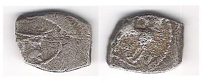 Les monnaies attribuables aux Rutènes et à la vallée de... Pentob11