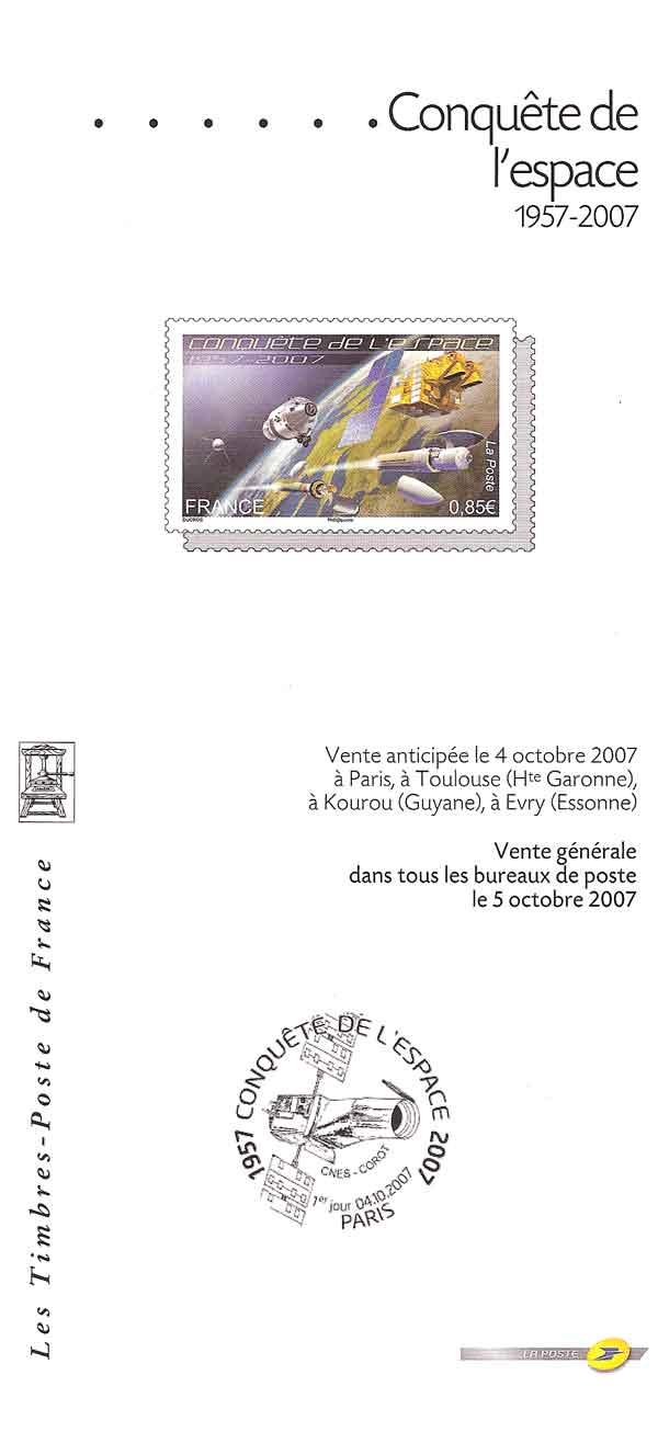 Cinquantenaire - premier jour 2007-112