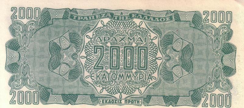 Otro más de Grecia Gh10