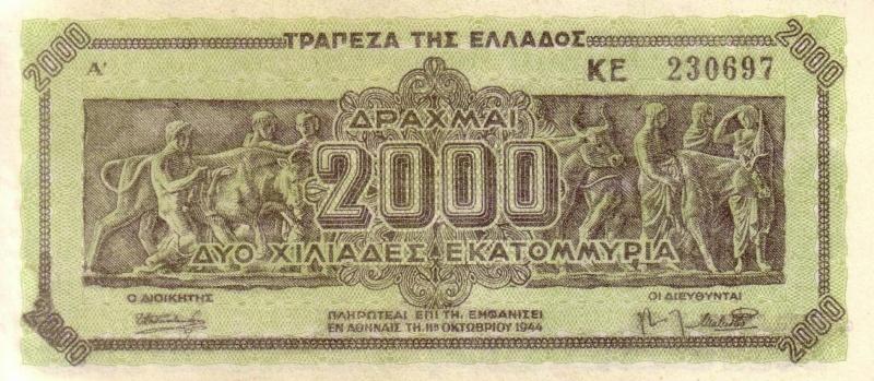 Otro más de Grecia Hhhh10