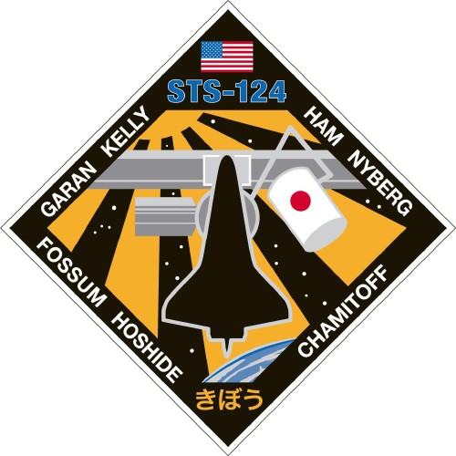 STS-124 - Le patch Sts-1210