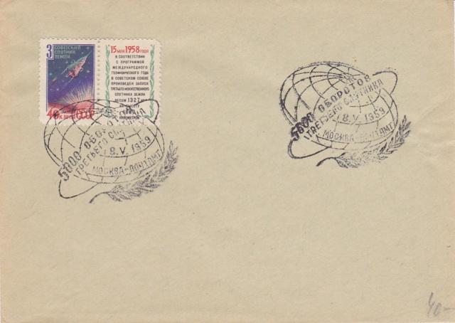 Astrophilatélie soviétique et pays de l'Est - Page 6 Image112