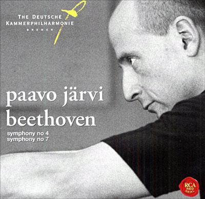 Beethoven - Beethoven 7ème symphonie 08869710