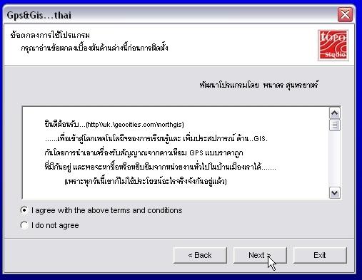 โปรแกรมเสริม(GPS>CAD THAI) Scr00710